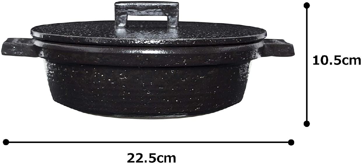 長谷園 ビストロ土鍋の商品画像5
