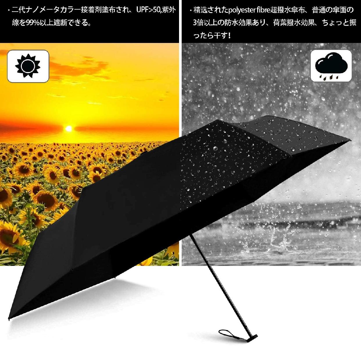TaiYou 折りたたみ傘 日傘 軽量の商品画像4