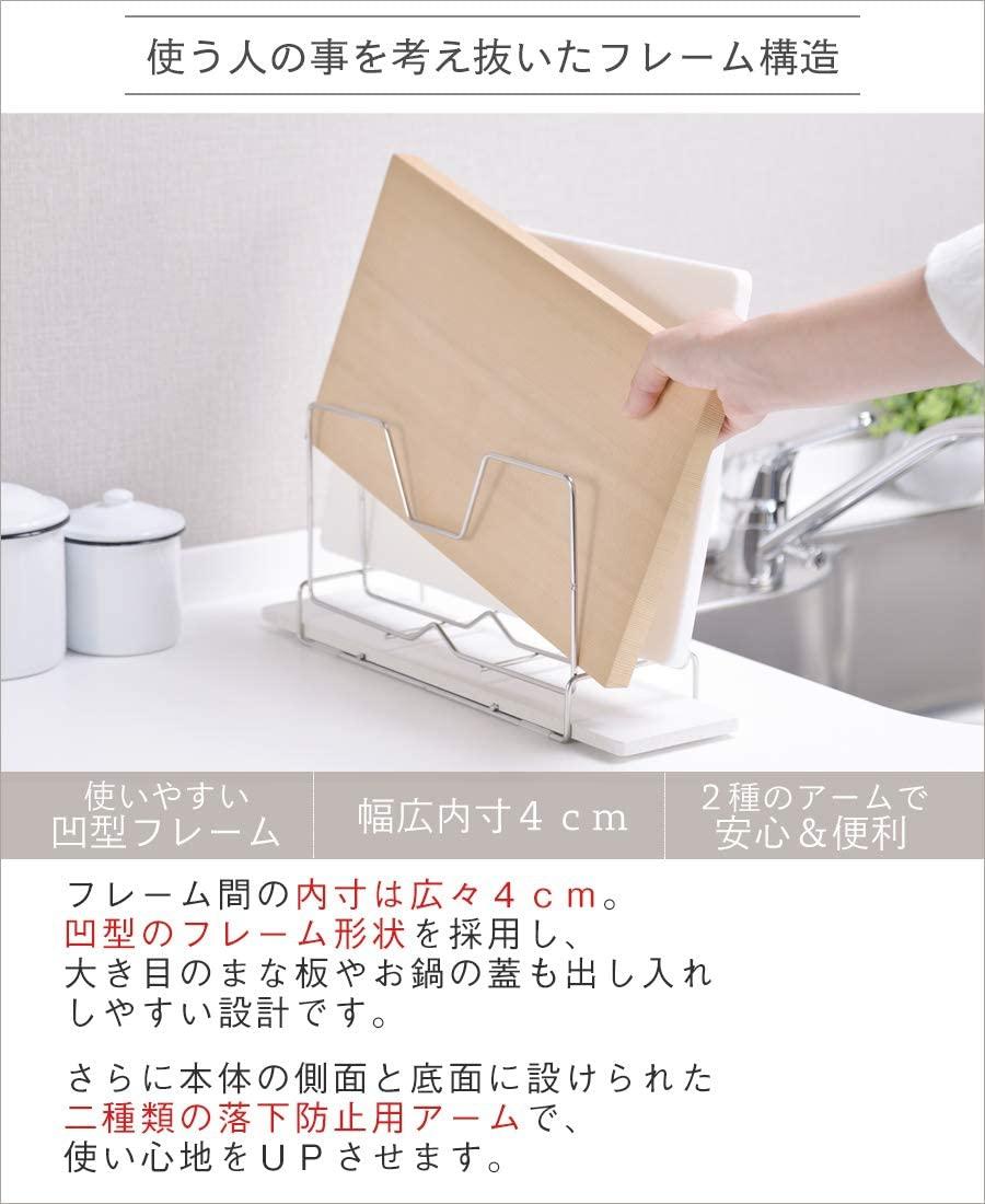 be worth style(ビーワーススタイル) KAWAKI まな板スタンドの商品画像5