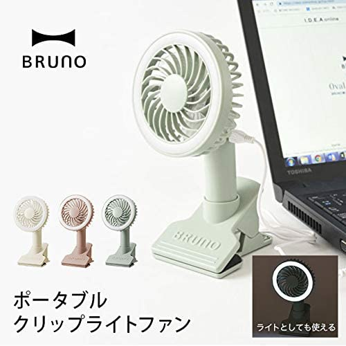 BRUNO(ブルーノ) ポータブル スタンド クリップ ファンの商品画像2