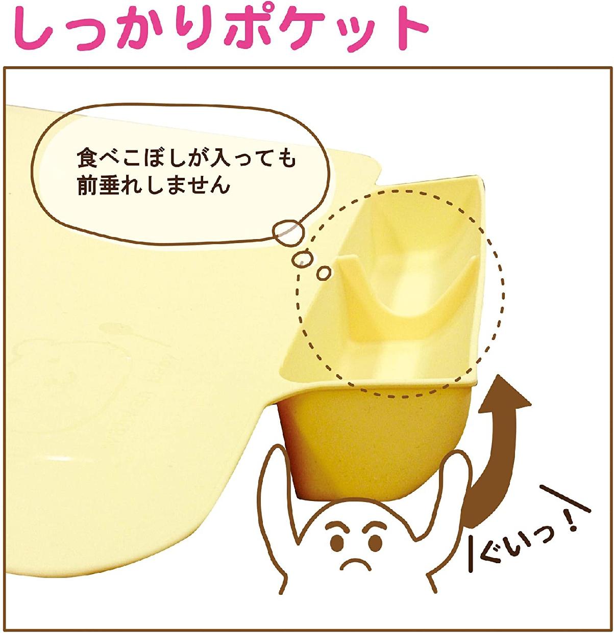 わんわんベビー ポケット付きお食事マット イエローの商品画像5