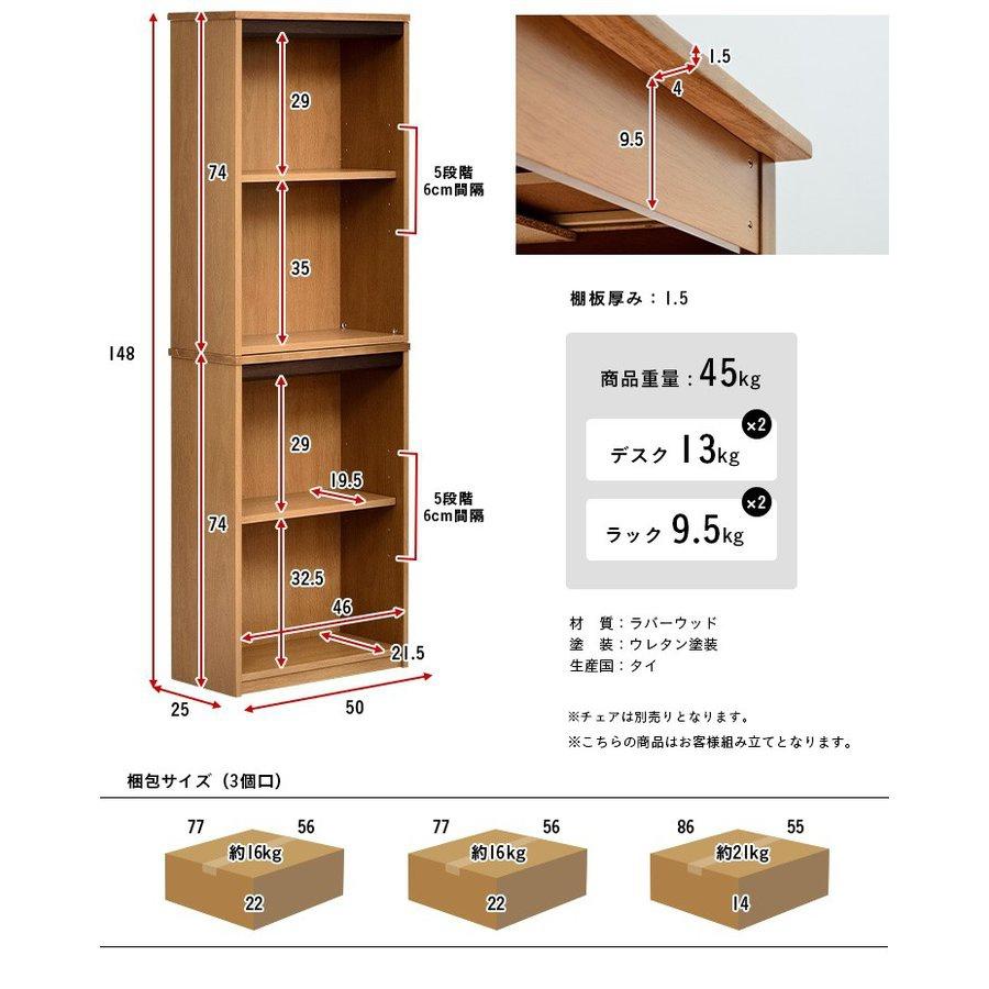 スマート・アイ コンパクトツインデスク Linkの商品画像3