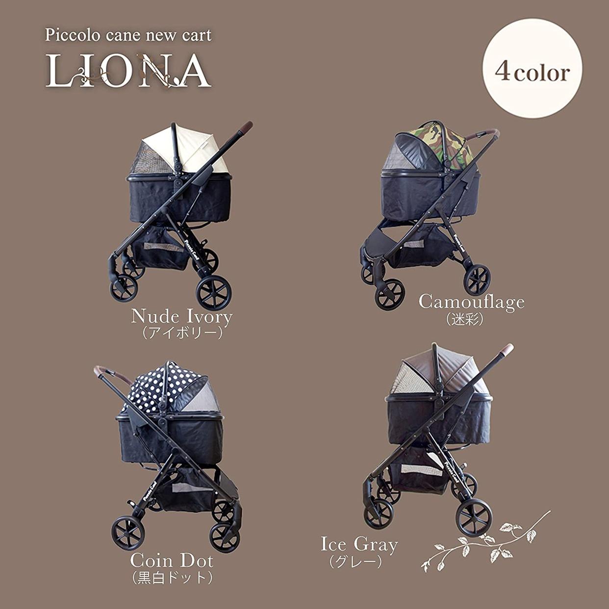 PiccoloCane(ピッコロカーネ) LIONA DG618の商品画像2