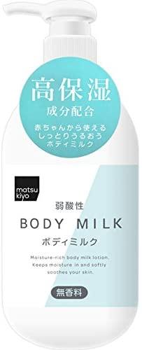 matsukiyo(マツキヨ) 弱酸性ボディミルク