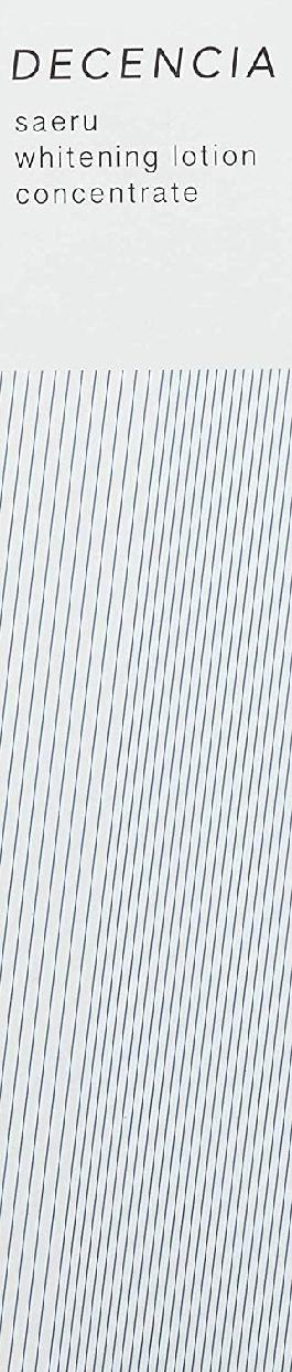 DECENCIA(ディセンシア) サエル ホワイトニング ローション コンセントレートの商品画像3