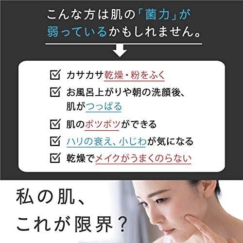 鈴木ハーブ研究所 乳酸菌ローションの商品画像3