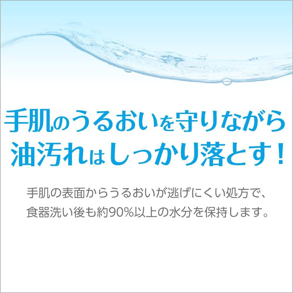 JOY(ジョイ) モイストケア ローズオアシスの香りの商品画像3