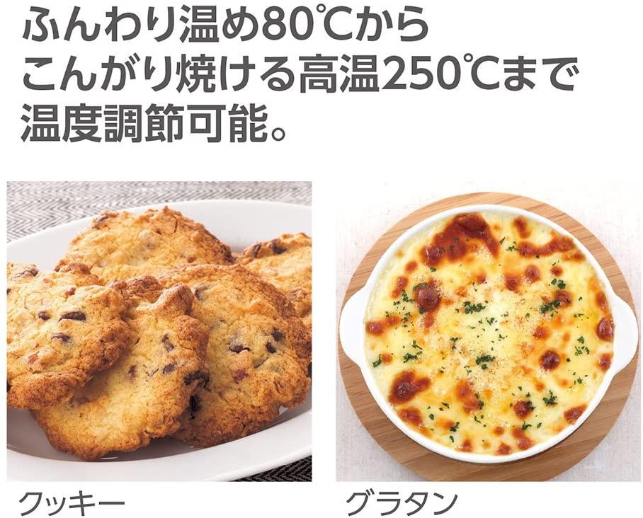象印(ZOJIRUSHI) オーブントースターこんがり倶楽部ET-GM30の商品画像4