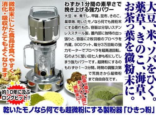 Rong Tsong Iron(ロングトソングアイロン) Newひきっ粉® 300cc(PRSF-300cc) シルバーの商品画像2