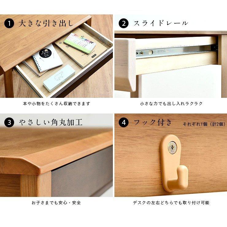 スマート・アイ コンパクトツインデスク Linkの商品画像16