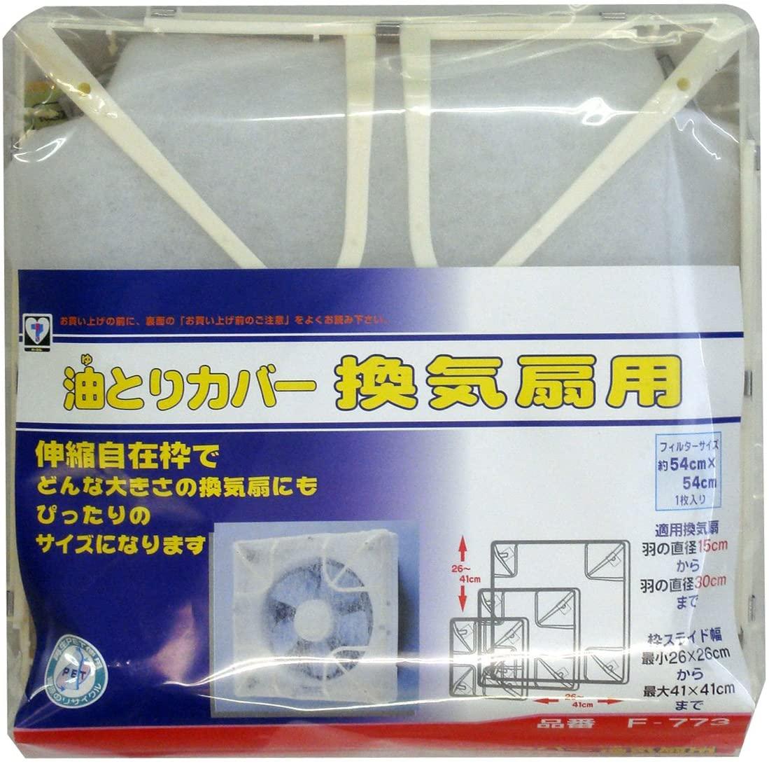 新北九州工業(シンキタキュウシュウコウギョウ)油とりカバー 換気扇用 1枚入 F-773の商品画像