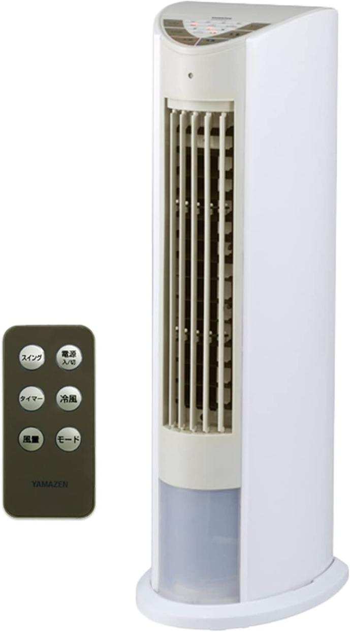 山善(YAMAZEN) 冷風扇 FCR-D405の商品画像