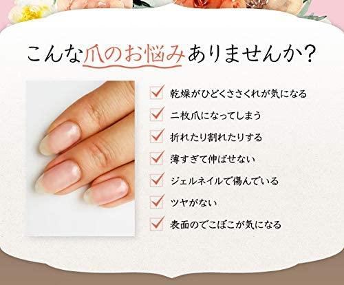 DRESS UP Damage Care(ドレスアップ ダメージ ケア)ネイル美容液の商品画像3
