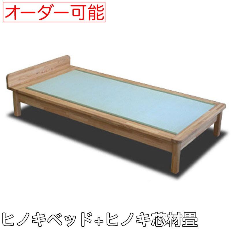 青畳工房 畳ベッドの商品画像