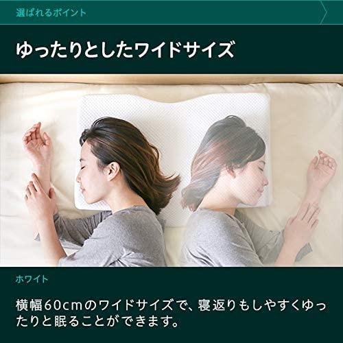 MODERN DECO(モダンデコ) 低反発ウレタン枕 fit 4Dの商品画像6