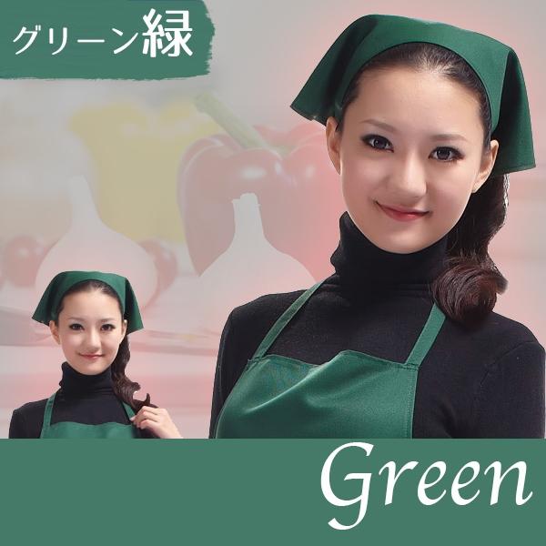 Happy Smiles(ハッピースマイルス) シンプル三角巾の商品画像10