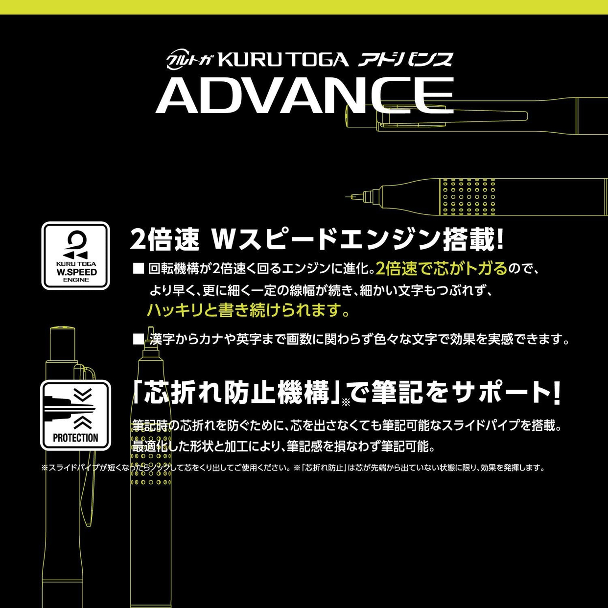KURU TOGA(クルトガ) アドバンス アップグレードモデル  M5-1030 1Pの商品画像5