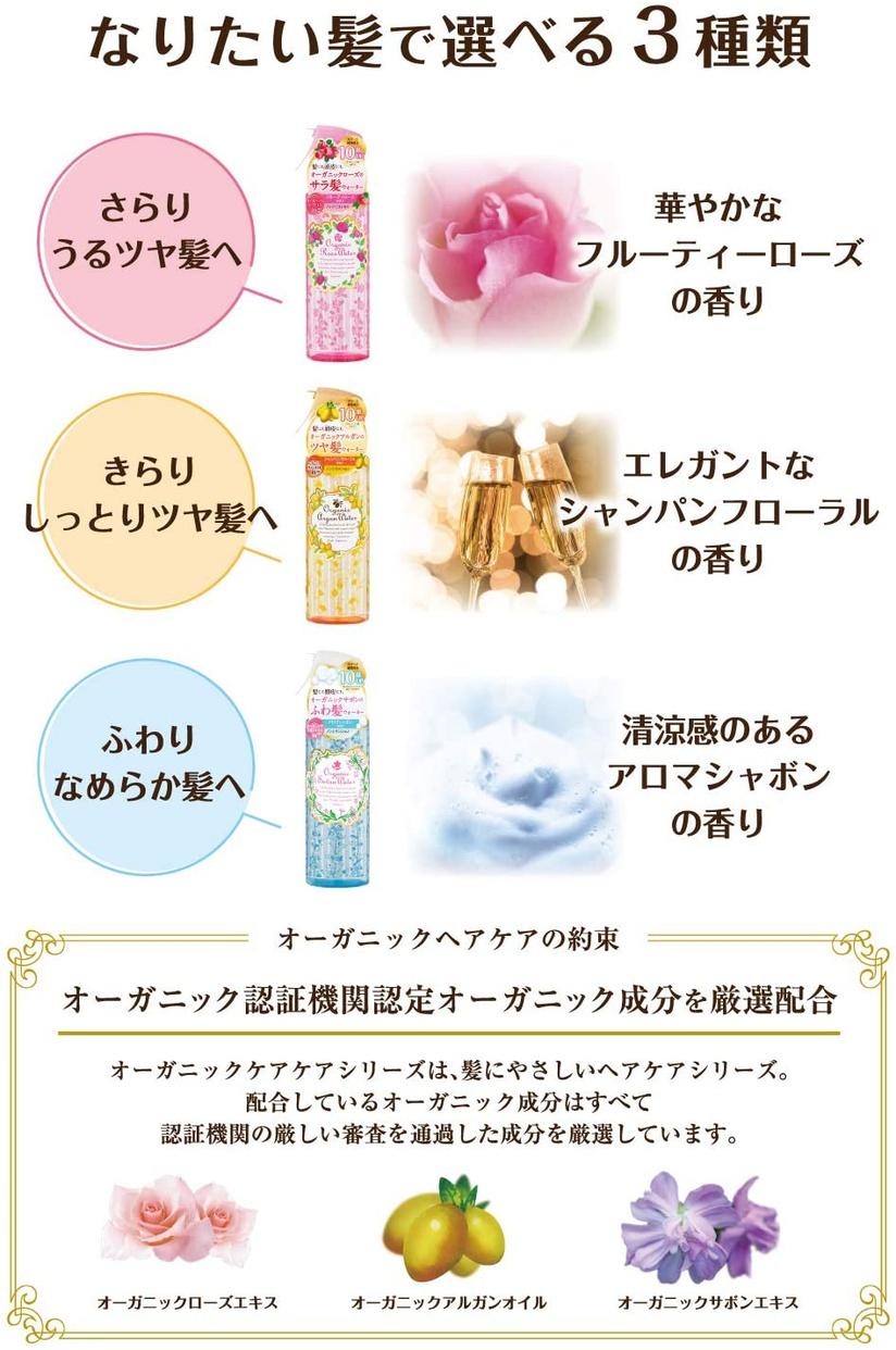 桃谷順天館(MOMOTANI JUNTENKAN) オーガニックローズヘアウォーターの商品画像3