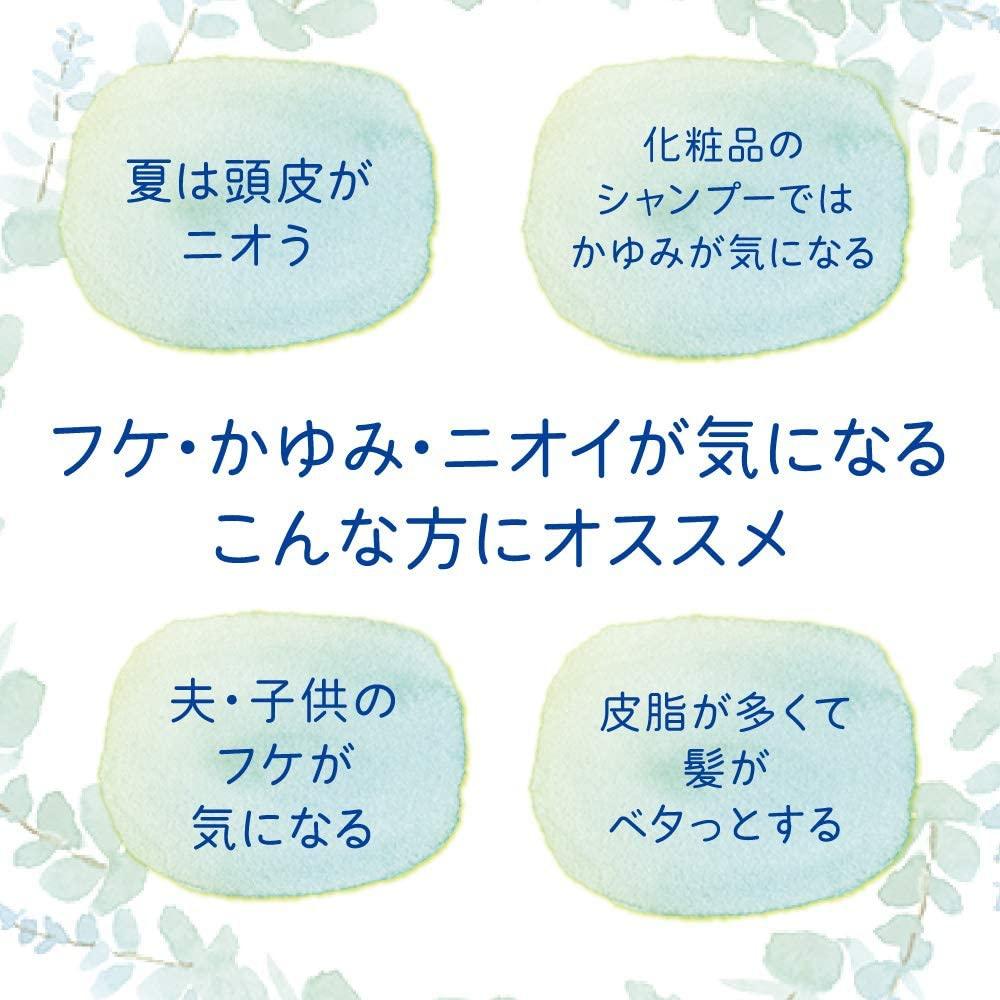 オクト 薬用シャンプーの商品画像8