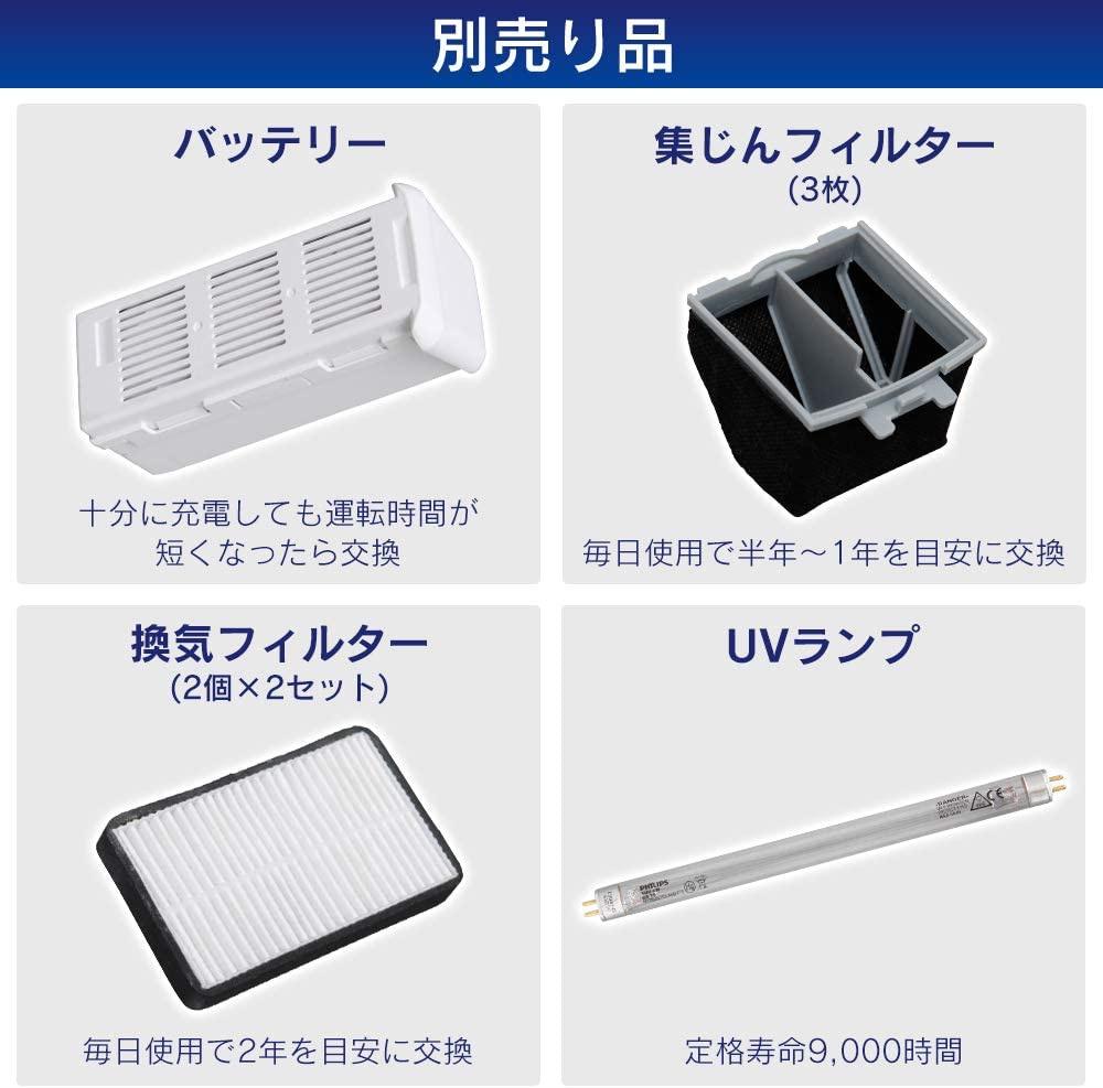 IRIS OHYAMA(アイリスオーヤマ) コードレスふとんクリーナー IC-FDC1の商品画像7