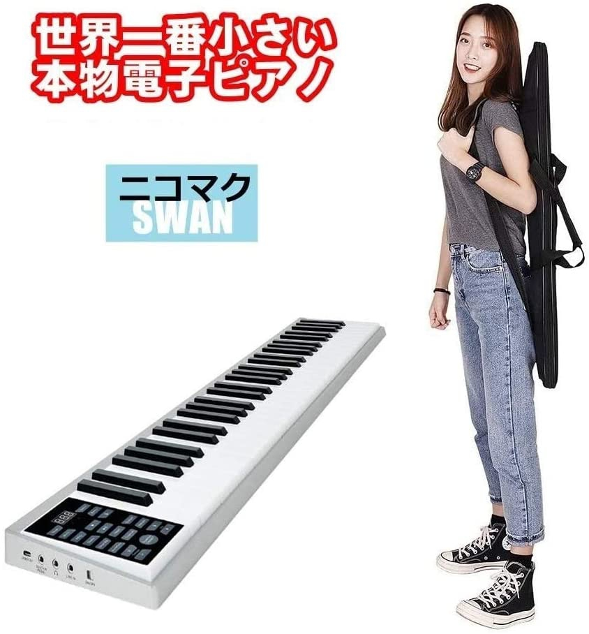 NikoMaku(ニコマク) 電子ピアノの商品画像2