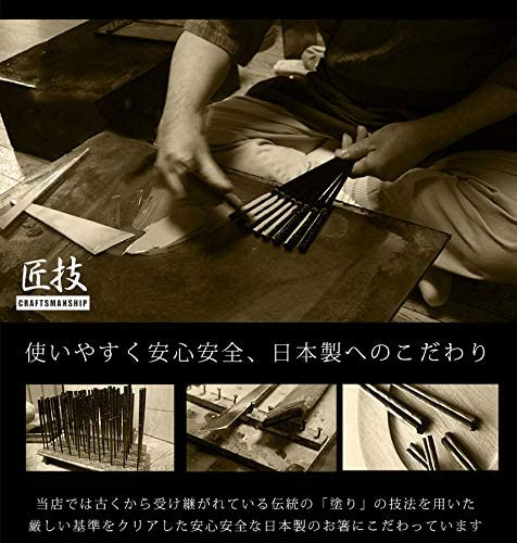 グラシャス 彫刻桐箱入【銀桜花(赤)】の商品画像7