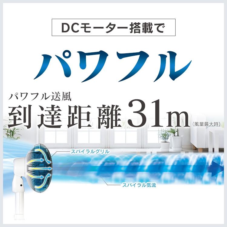 IRIS OHYAMA(アイリスオーヤマ) サーキュレーター扇風機 KSF-DC151Tの商品画像10