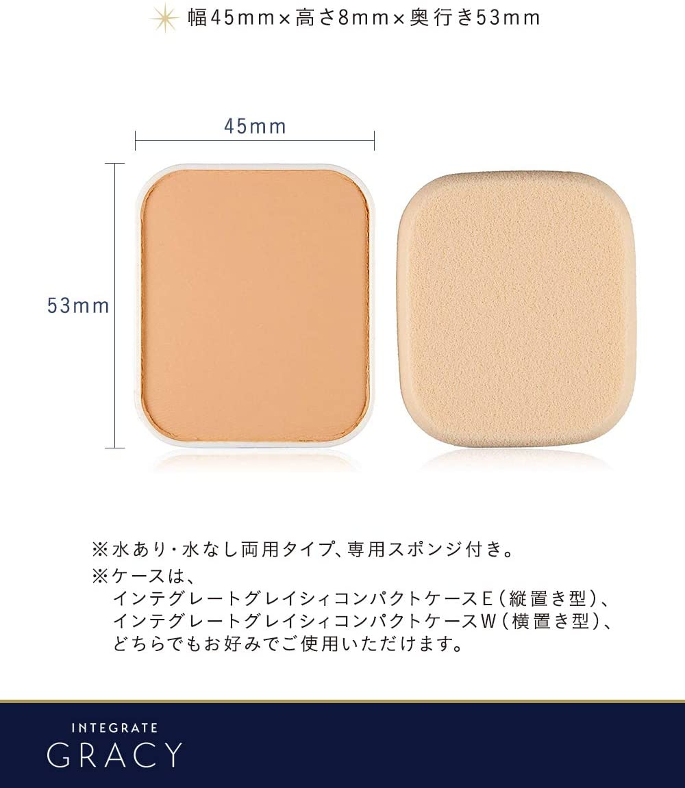 INTEGRATE GRACY(インテグレート グレイシィ) ホワイトパクトEXの商品画像3