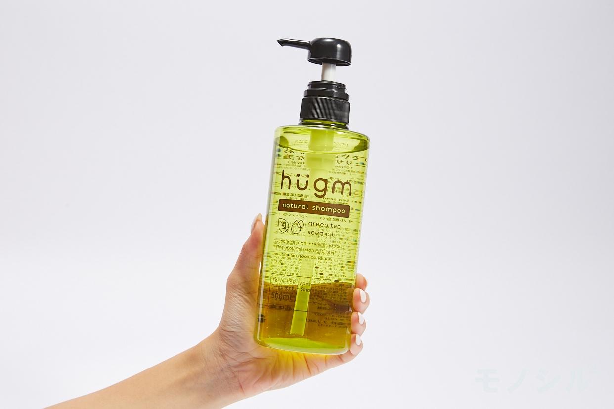 hugm(ハグム) ナチュラルシャンプーの手持ちの商品画像