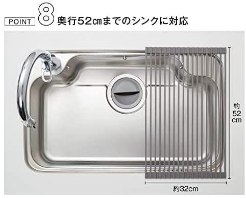 山崎実業(Yamazaki) 伸縮水切りワイヤーバスケット タワー 3492 ホワイトの商品画像2