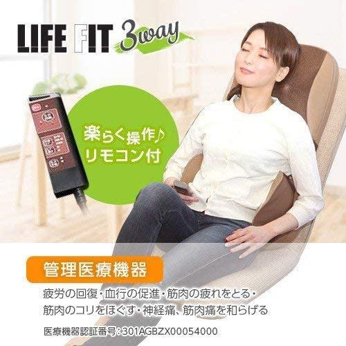 LIFE FIT(ライフフィット) マッサージャー 3wayLife105の商品画像9