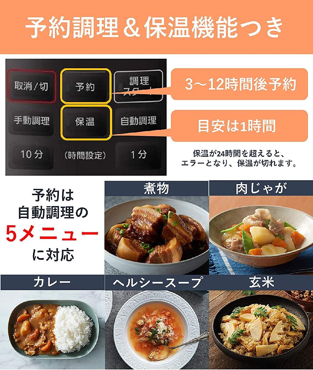 Panasonic(パナソニック)電気圧力なべ SR-MP300の商品画像5