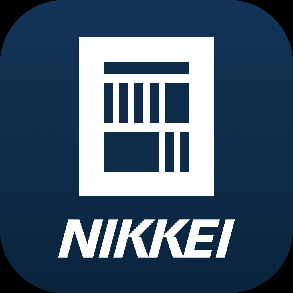 日本経済新聞(NIKKEI) 日本経済新聞 紙面ビューアーの商品画像