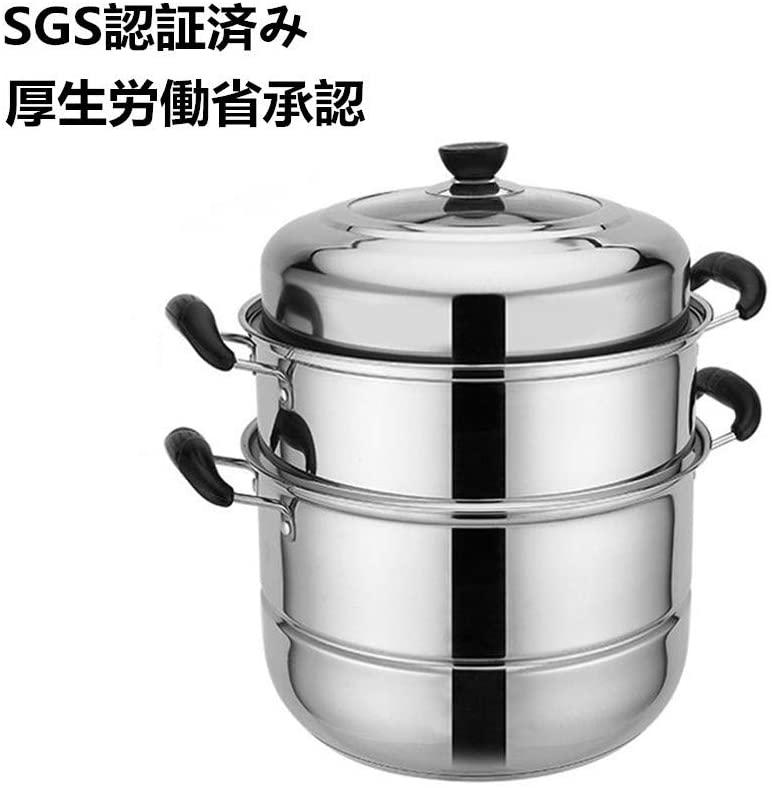 Minsell 蒸しもの鍋の商品画像2