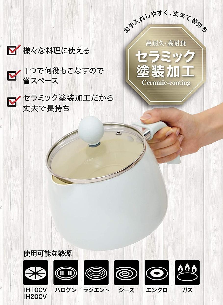 copan(コパン) 片手鍋の商品画像4