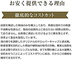 NAGOMI AROMA(ナゴミアロマ) オーガニック 精製 シアバターの商品画像7