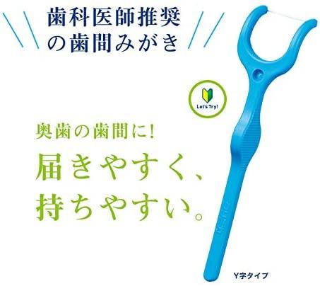クリニカ アドバンテージ デンタルフロス Y字タイプの商品画像6