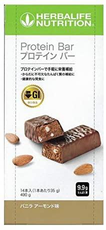 HERBALIFE NUTRITION(ハーバライフ) プロテインバーの商品画像