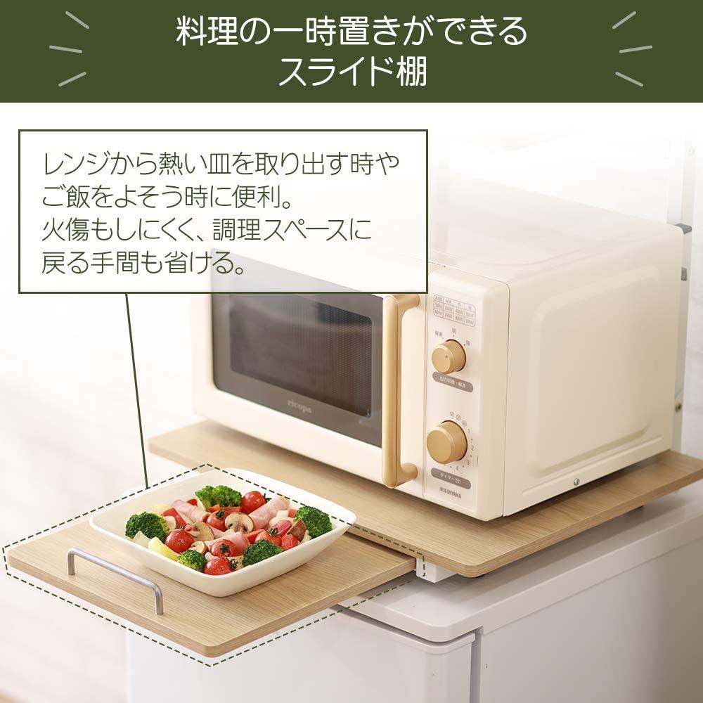 IRIS OHYAMA(アイリスオーヤマ)冷蔵庫上ラック ホワイト/ナチュラル RUR-480の商品画像4