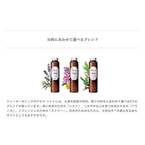 do organic(ドゥーオーガニック) アロマソルト フォーバランスの商品画像4