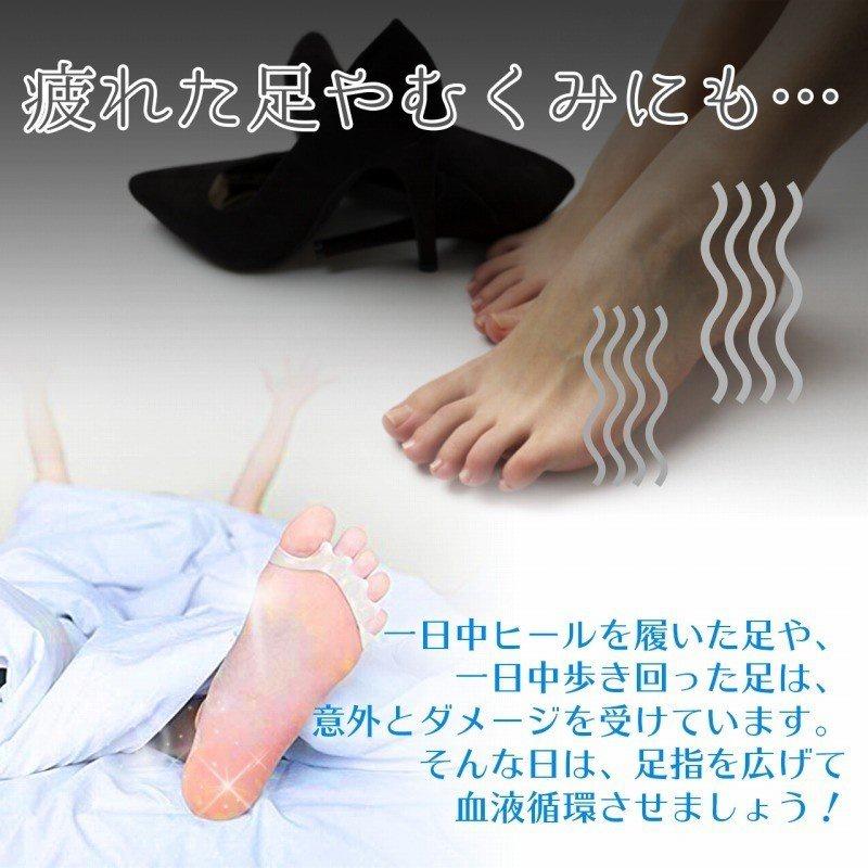 モリタトレーディング 足指セパレーターの商品画像8