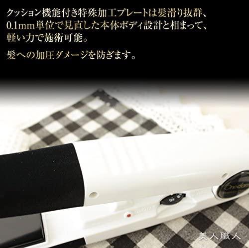 Onedam(ワンダム) PROFESSIONAL ストレート・アイロン AHInull251の商品画像5