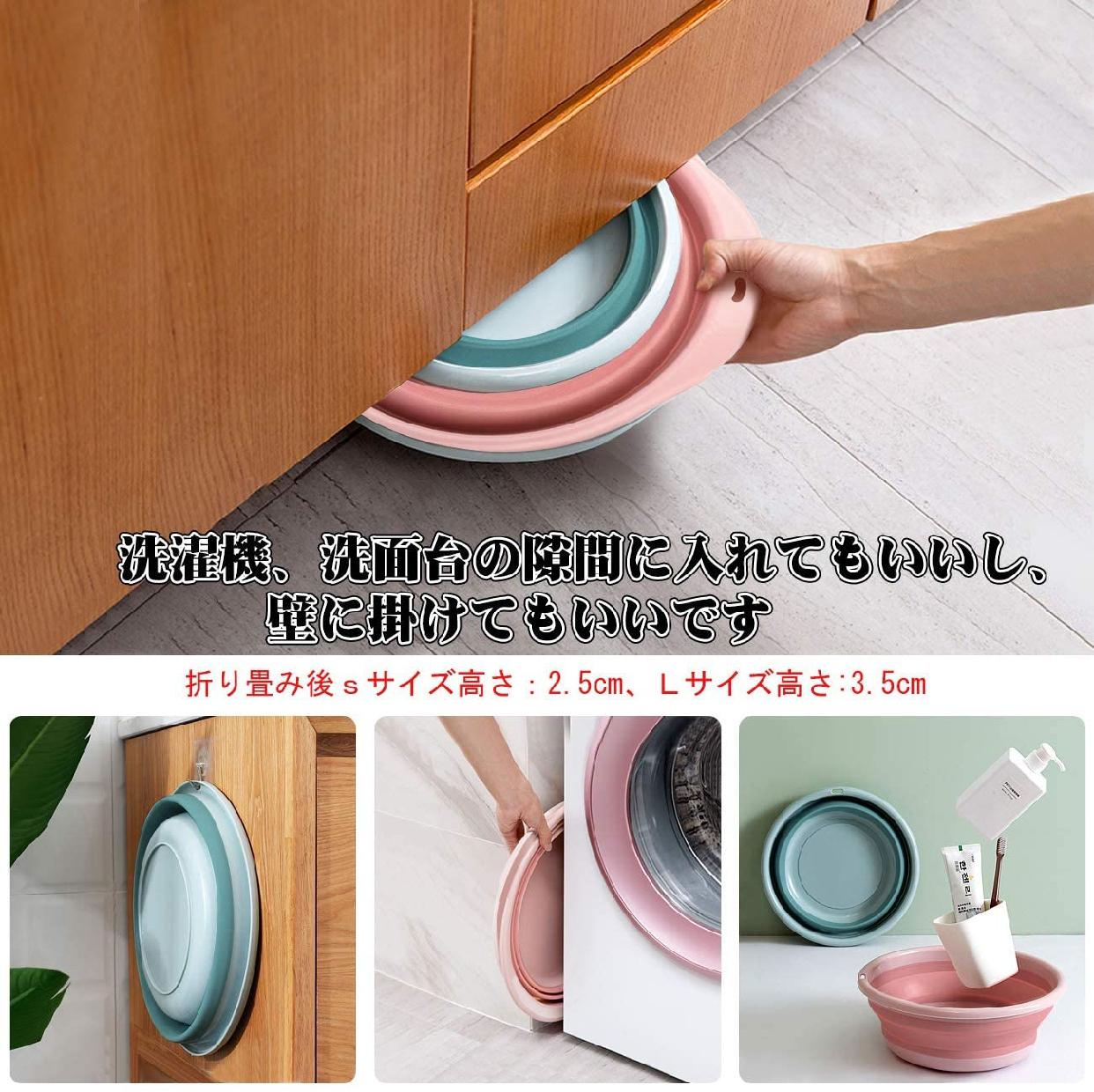 MM&UU(エムエムアンドユーユー) 洗い桶 折り畳み 2点セット ピンクとブルーの商品画像5