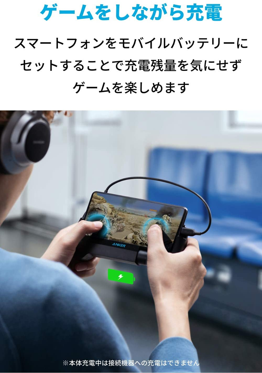 Anker(アンカー) PowerCore Play 6700 A1254011の商品画像3