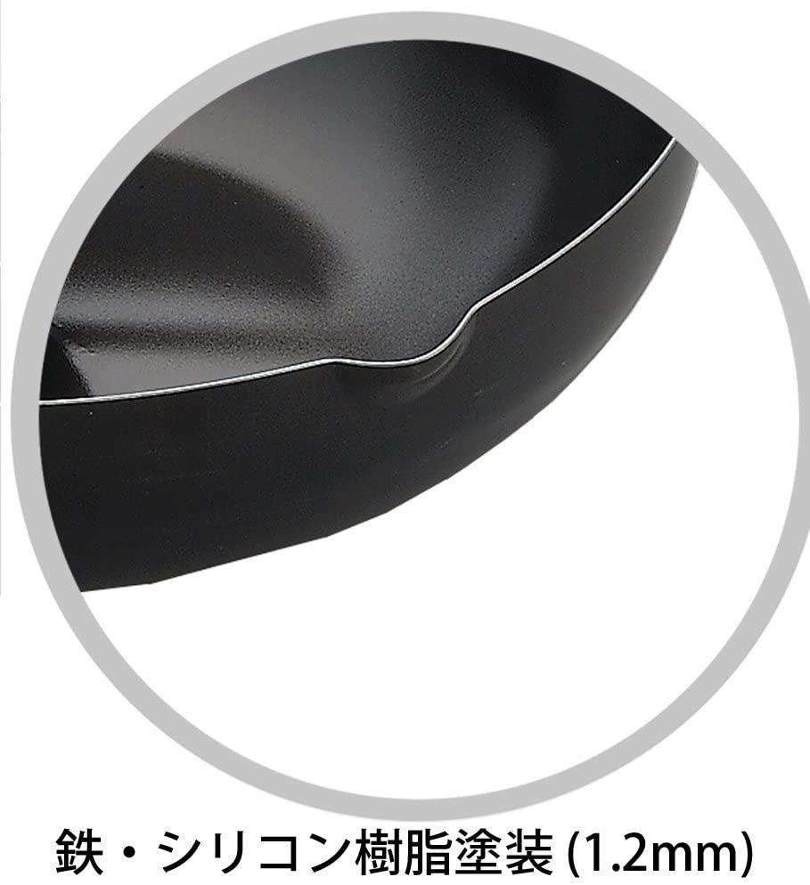 陳 建一(チン ケンイチ) IH200V対応 北京鍋 28cm (お玉付) CK-322Rの商品画像3