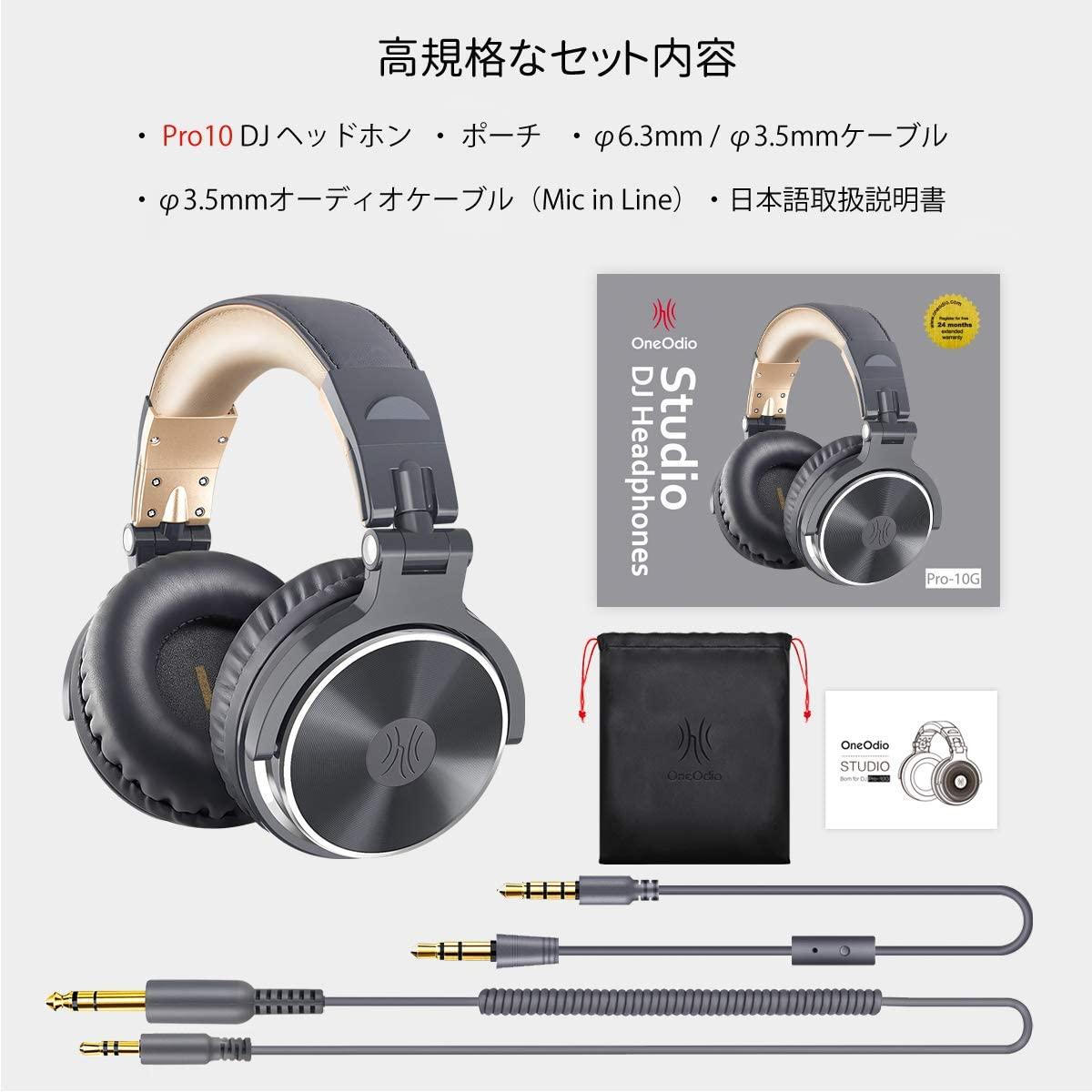 OneOdio(ワンオディオ) モニターヘッドホン Pro10の商品画像7