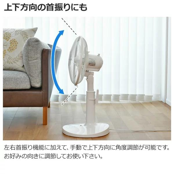 FIFTY(フィフティ) リモコン式リビング扇風機 FLE-R306の商品画像4