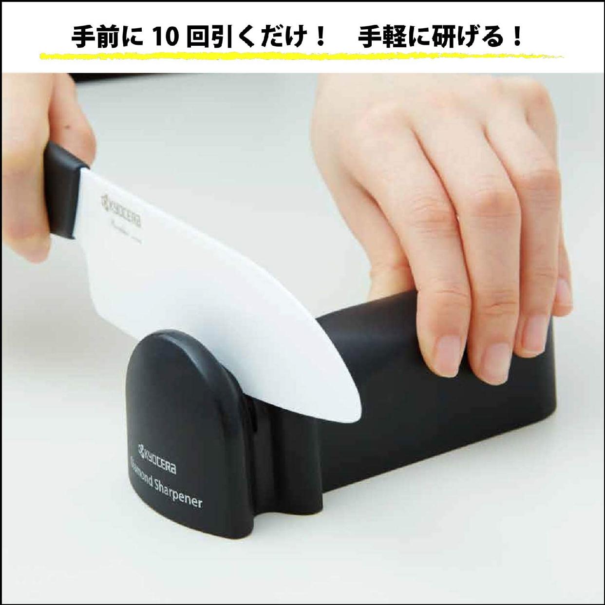 京セラ(キョウセラ)ダイヤモンドロールシャープナー DS20Sの商品画像2