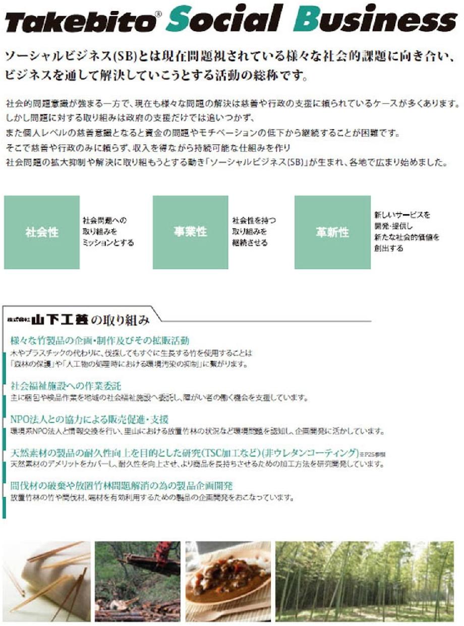 山下工芸(ヤマシタコウゲイ) ワインクーラー 白 28090760の商品画像2