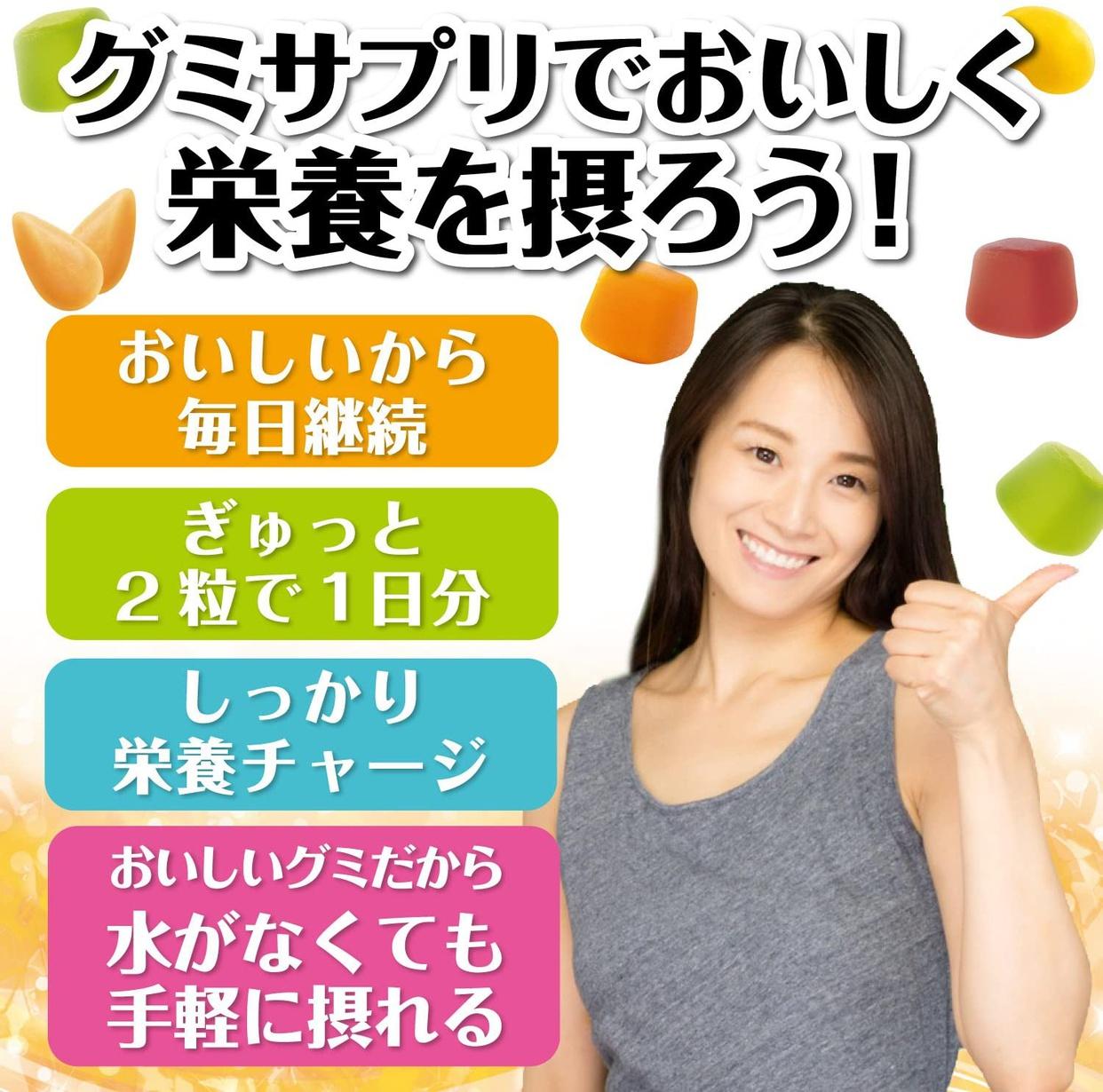 UHA味覚糖 グミサプリ 大豆イソフラボンの商品画像5